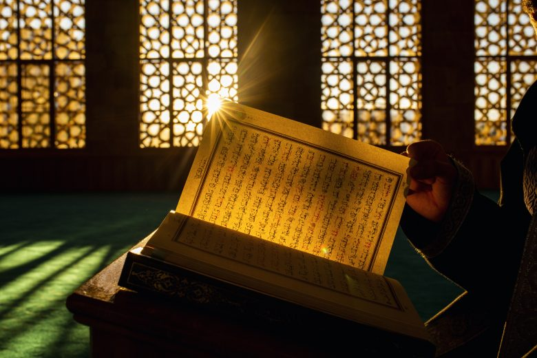 Koran Islam Moschee